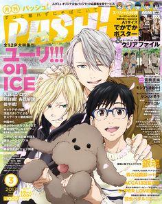 Otaku News!!