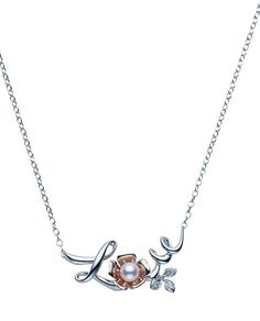 Love Necklace, Mikimoto - white and rose gold, pearls, diamonds