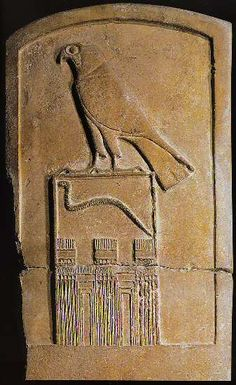 Monolith King Djet - Limestone - 1 Dynasty - Abydos. Louvre Museum.
