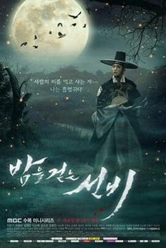 The Scholar Who Walks the Night (Korea Drama); The Scholar Walking at Night;Scholar Who Walks the Night; In Joseon Dynasty, Lee Jun Ki, Lee Joongi, Sung Joon, Joon Gi, Korean Drama Movies, Korean Actors, Korean Dramas, Asian Actors, Live Action