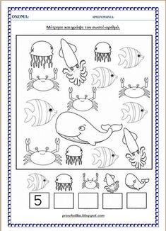 Fun Worksheets For Kids, Kindergarten Math Worksheets, Math For Kids, Preschool Writing, Numbers Preschool, Preschool Education, Ocean Activities, Preschool Learning Activities, Teaching Kids
