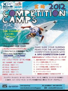 HPC COMPETTION CAMP 2012.06