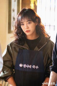 Girl Photo Poses, Girl Photos, Cute Lockscreens, Kim Sejeong, Korean Drama Best, Kawaii Hairstyles, The Uncanny, Pretty Korean Girls, Netflix