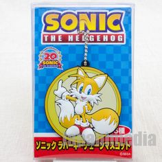 Sonic The Hedgehog TAILS 20th Anniversary Rubber Mascot SEGA JAPAN GAME