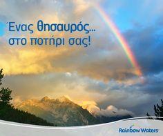 Ο πιο πολύτιμος θησαυρός της φύσης δεν βρίσκεται στην άκρη του ουράνιου τόξου, αλλά σε ένα βουνό της Ηπείρου. Κι εμείς τον φέρνουμε σ' εσάς....