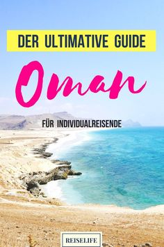 Oman round trip – the best route to book yourself! Oman Travel, Asia Travel, Round Trip, Abu Dhabi, Continents, Travel Inspiration, Travel Ideas, Traveling By Yourself, Travel Destinations