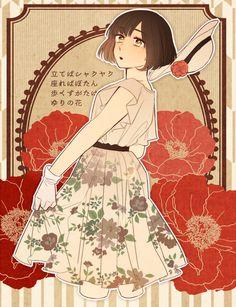 Hetalia (ヘタリア) - Fem!Japan (日本) -「へたりあろぐ⑨」/「にのぬこ」の漫画 [pixiv]