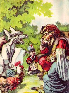 Al Alexe - Jupan   Ranica Vulpoiul