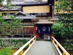 Shiraume, Kyoto: See 353 traveler reviews, 922 candid photos, and great deals for Shiraume, ranked #2 of 376 hotels in Kyoto and rated 5 of 5 at TripAdvisor.