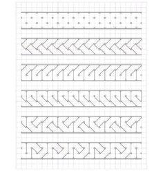 # Miniatur – Hakan Kalac – Join the world of pin Graph Paper Drawings, Graph Paper Art, Islamic Art Pattern, Pattern Art, Celtic Knot Tutorial, Arte Judaica, Graffiti, Blackwork, Illumination Art