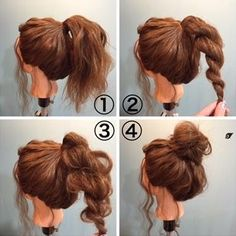 How to make the perfect messy bun Tap the link now to find the hottest products . , How to make the perfect messy bun Tap the link now to find the hottest products . How to make the perfect messy bun Tap the link now to find the hot. Pretty Hairstyles, Braided Hairstyles, Style Hairstyle, Hairstyles Men, Easy Hairstyles For Work, Simple Hairstyles For Long Hair, Lazy Girl Hairstyles, Step By Step Hairstyles, Hairstyles Videos