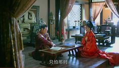 Nirvana In Fire, Political Consultant, Qin Dynasty, A Thousand Years, Traditional Chinese, Beijing, Fields, Prince, Drama