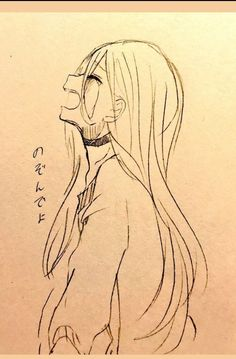 Sad Drawings, Art Drawings Sketches Simple, Pencil Art Drawings, Anime Character Drawing, Arte Sketchbook, Sad Art, Angel Of Death, Cartoon Art Styles, Anime Sketch