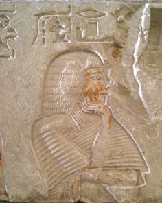 Detail of a relief from a tomb of Horemheb in Saqqara - A high official, a general in chief of the army, is watching the funerals of a noble personnality - 18th dynasty of Egypt - Egyptian museum of Berlin