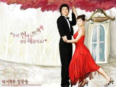 My Name is Kim Sam Soon (2005, Korean Drama).  One of the best I have watched, and with two of my favorite actors as lead characters: Kim Sun Ah and Hyun Bin.  We miss you Hyun Bin, hope the military service ends up pretty soon T-T