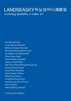 LANDSEASKY : revisiting spatiality in video art WHEN : 1st October - 13th November WHERE : Griffith University Art Gallery & MAAP Space Gallery
