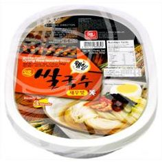 Oyang Rice Noodle Soup (Shrimp Flavor)
