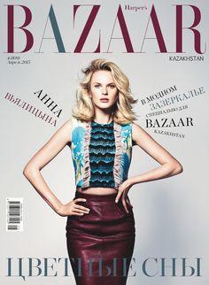 Harper's Bazaar Kazakhstan April 2015