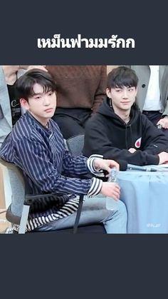 JB Got7 Jinyoung