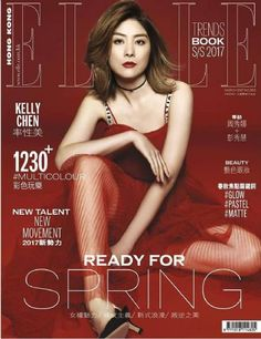 Kelly Chen - Elle Magazine Cover [Hong Kong] (March 2017)