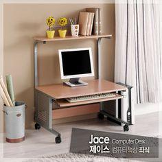 Floor Desk, Sleep On The Floor, Office Desk, Corner Desk, Desks, Flooring, Table, Room, House