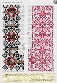 "Gallery.ru / Фото #2 - Bordado №22, 2016 ""El mejor"" - Chispitas Towel Embroidery, Hand Embroidery Stitches, Cross Stitch Embroidery, Embroidery Patterns, Blackwork Cross Stitch, Cross Stitch Geometric, Cross Stitching, Cross Stitch Boards, Cross Stitch Needles"