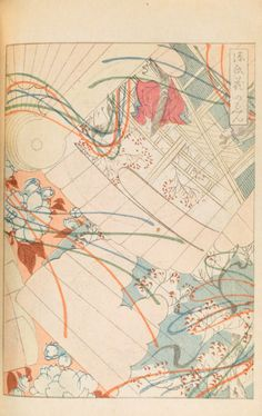 magazine-japon-design-graphisme-41