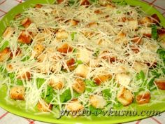 Салат Антонио с курицей и сухариками Top Salad Recipe, Salad Recipes, Food Photo, Cabbage, Salads, Food And Drink, Low Carb, Cooking Recipes, Snacks