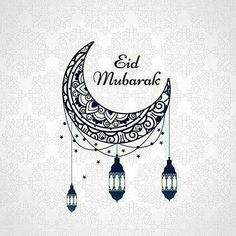 The Eid is so near us! It's time we should send Eid Mubarak SMS to our friends and family. After the month of Ramadan, the Eid ul-Fitr comes, and after Eid Adha Mubarak, Eid Al Fitr, Photo Eid Mubarak, Carte Eid Mubarak, Eid Mubarak Wünsche, Eid Mubarak Hd Images, Eid Mubarak Quotes, Eid Mubarak Greeting Cards, Eid Mubarak Greetings