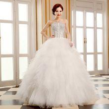 Summer wedding dress 2016 new white bra Palace Korean small tail tail word shoulder Princess Diamond //Price: $US $59.17 & FREE Shipping //     #festive #party #birthdayparty #christmas #wedding decoration #event