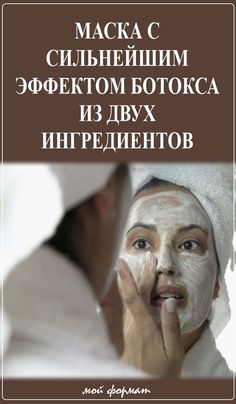Beauty Recipe, Face Care, Home Remedies, Beauty Hacks, Health Fitness, Hair Beauty, Sport, Medicine, Remedies