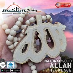 Natural Color Balsa Wood Allah Medallion with Beaded Necklace Muslim Fashion, Allah, Islamic, Jewelry Collection, Beaded Necklace, Pendant, Natural, Wood, Beaded Collar