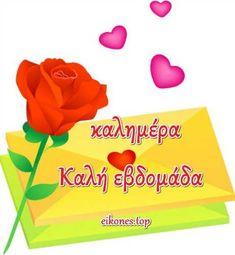 Good Morning, Blog, Places, Buen Dia, Bonjour, Blogging, Good Morning Wishes, Lugares