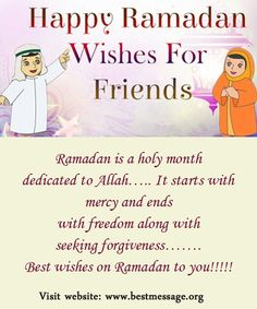 Wish your lovely friends with beautiful Eid Ul Fitr quotes on Whatsapp to wish them Happy Ramadan. Latest Collection of Eid Mubarak text #messages to wish your pals. #Eid2017 #eidmessages #ramadanwishes #friendsmessages