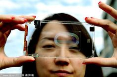 Polytron has unveiled the world's first fully transparent smartphone prototype.