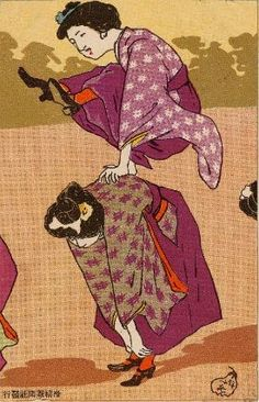 """In this Japanese postcard from 1908 two women play leapfrog - not yet an Olympic sport. Nabezo, """"Jumping over One's Back (Setobi undo) from Ehagaki sekai."""" Museum of Fine Arts, Boston."""
