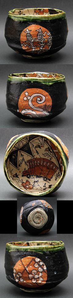織部自由碗 - Free style oribe bowl by Ikeda Shogo, on  ぐい呑の棚 blog