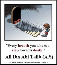 Every soul has taste the death Islam Daily wisdom Quran Allah Quranic quote Hazrat Ali Sayings, Imam Ali Quotes, Hadith Quotes, Allah Quotes, Muslim Quotes, Quran Quotes, Religious Quotes, Qoutes, Islamic Love Quotes