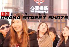 Tokyo, no... Osaka Street Shots: The Living Gallery (SPECIAL EDITION)