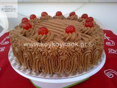 ΤΟΥΡΤΑ ΣΕΡΑΝΟ-Serano cake