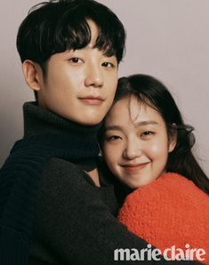 Actors Kim Go-eun and Jung Hae-in turned into a loving couple. Marie Claire magazine released pictures and interviews of the leading casts of the film 'Tune in for Love'. Korean Couple Photoshoot, Pre Wedding Photoshoot, Kdrama, Korean Celebrities, Korean Actors, Korean Celebrity Couples, Marie Claire, Korean Drama Movies, Couple Posing