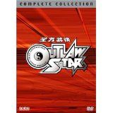 Outlaw Star: Complete Collection (DVD)By Shigeru Shibuya