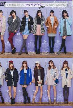 Nonno 2/2014 Tall Girl Fashion, Cute Fashion, Plus Size Fashion, Fashion Outfits, Harajuku Fashion, Kawaii Fashion, Japanese Street Fashion, Korean Fashion, Japan Spring Fashion