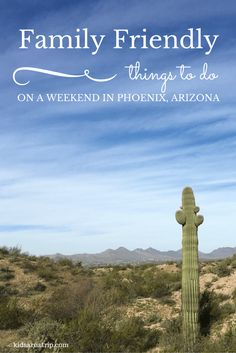 Things To Do In Tucson With Kids This Weekend My Crazy Good - 10 things to see and do in tucson