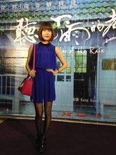 Sanny Lee