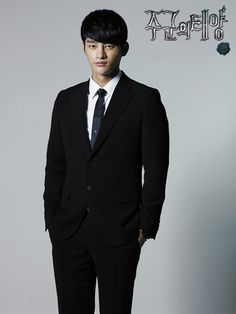"""Seo In Gook --- """"Master's Sun"""" Official Character Shots"""