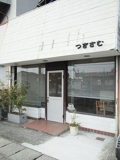 コーヒーと軽食 つきさむ @静岡県静岡市