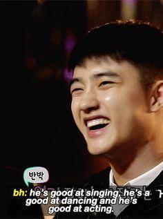 Do Kyungsoo gif