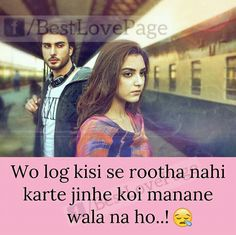 Urdu Love Words, Love Quotes In Hindi, Romantic Love Quotes, Sad Quotes, Famous Quotes, Life Quotes, Qoutes, Classic Quotes, Best Love Songs