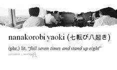 """nanakorobi yaoki"" (七転び八起き ) (Japanese) - ""fall seven times and stand up eight"""